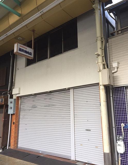 higashisumiyoshi_T-tei_before