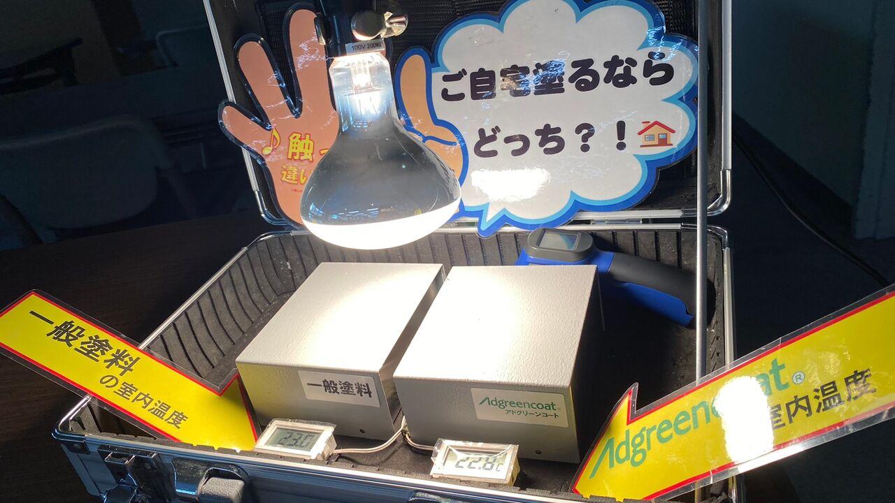 京田辺商工会館_201123_37
