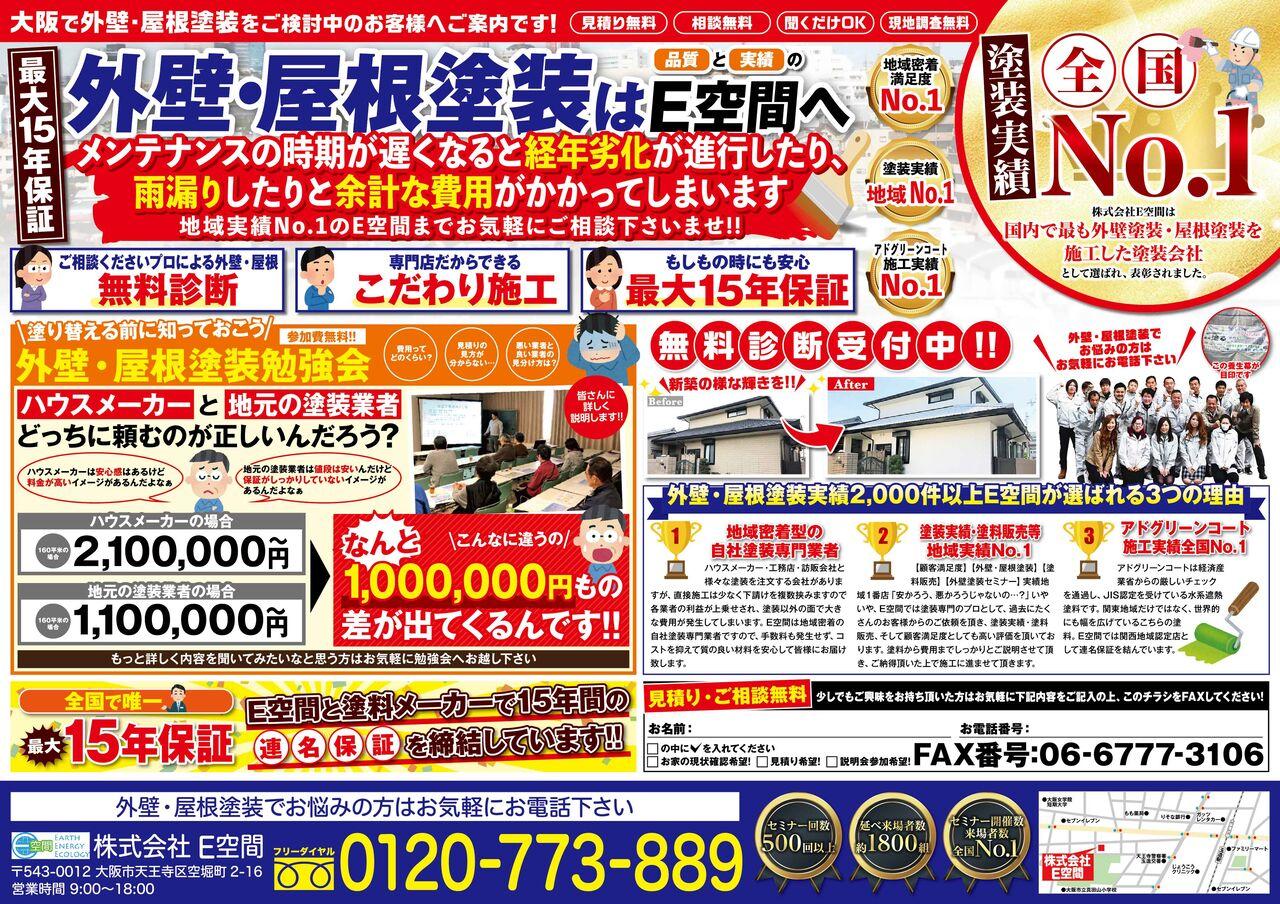3DC5620C-2F15-4DB8-860D-EC5D1950A75E