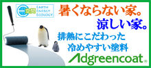 adgreencoat_baner_220x100