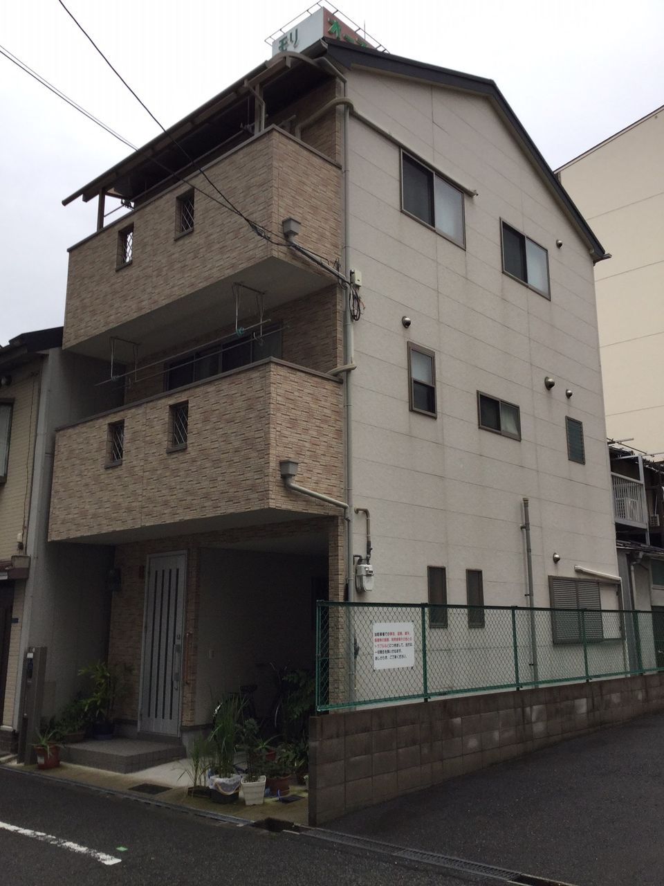 櫻井邸 東住吉区 外観 施工前