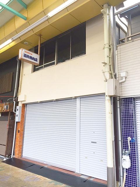 higashisumiyoshi_T-tei_after