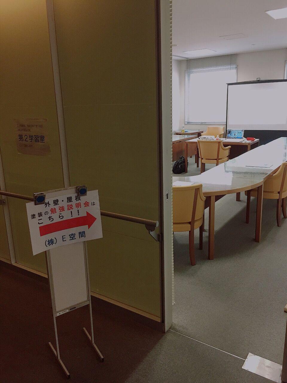 島本町ふれあいセンター