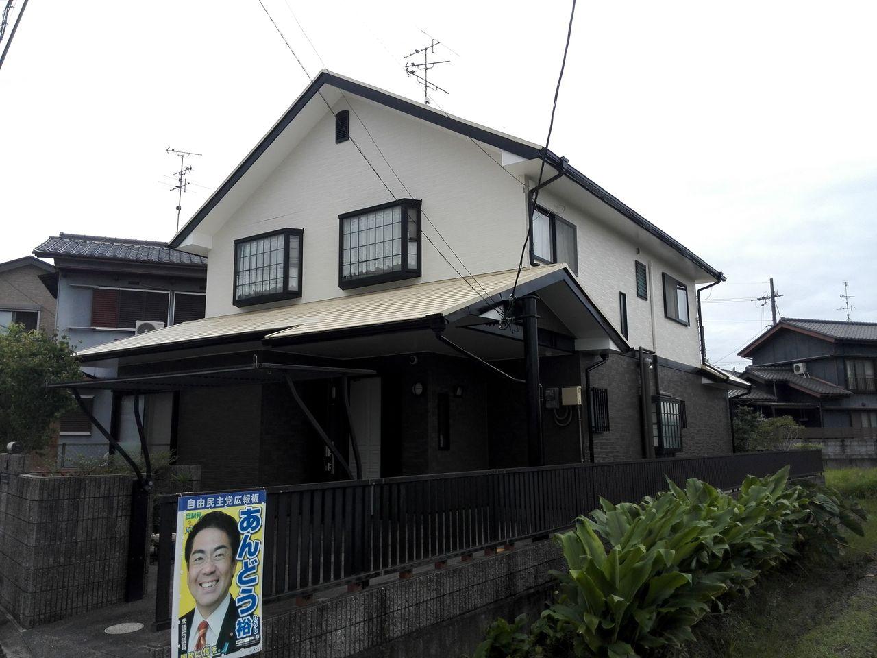吉田邸1-2