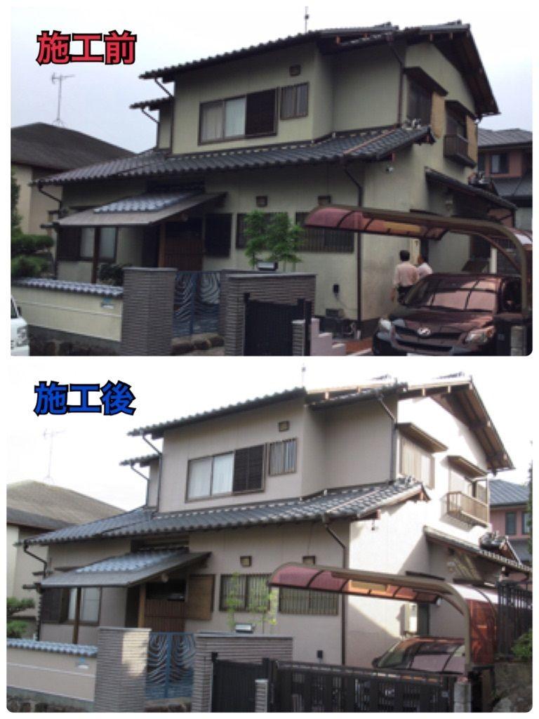 石井邸(奈良市) 外観 ビフォーアフター