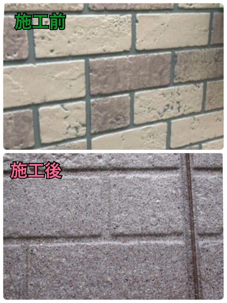 春名邸 木津川市 壁アップ ビフォーアフター写真