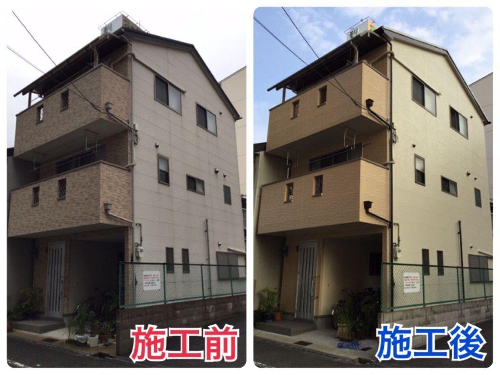 櫻井邸 東住吉区 外観 ビフォーアフター