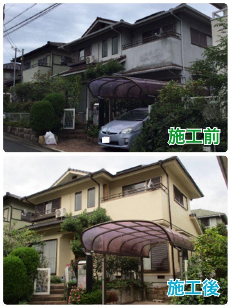 松下邸 木津川市 外壁 ビフォーアフター