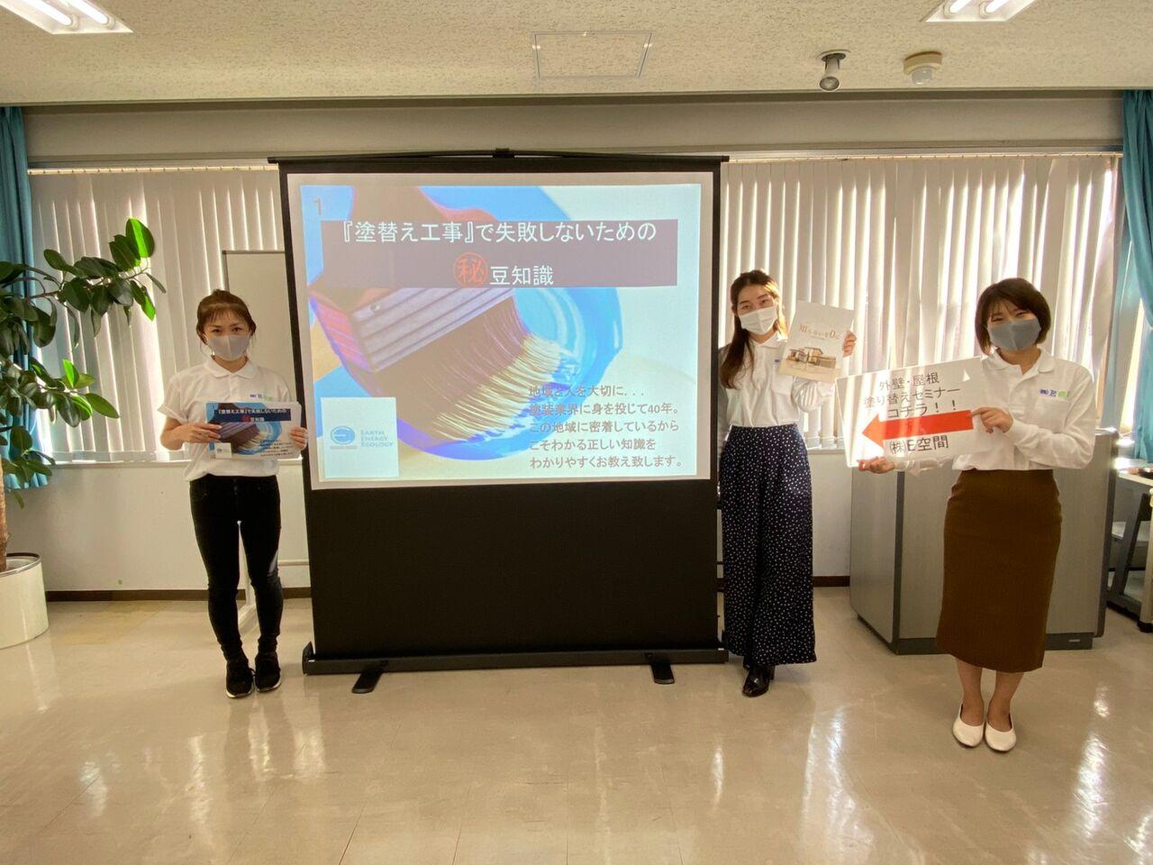 勉強会宝塚商工会議所20.10.10_201011_0