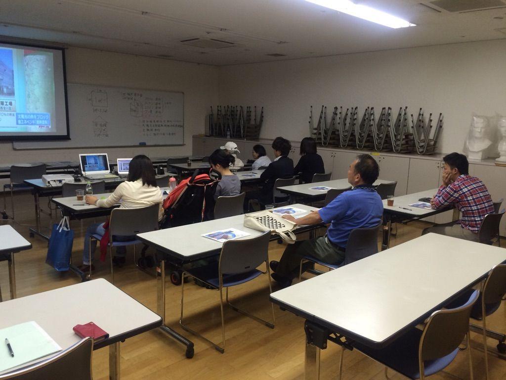 阿倍野市民学習センター
