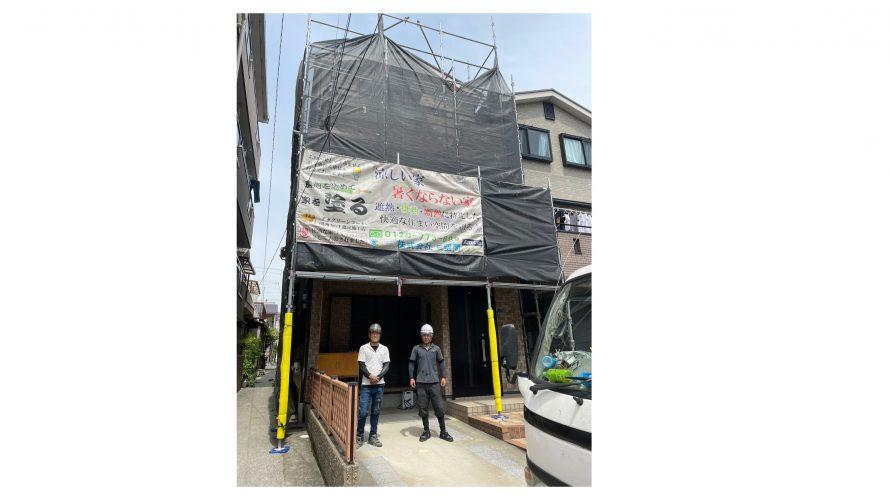 西淀川区O様邸が着工しております!