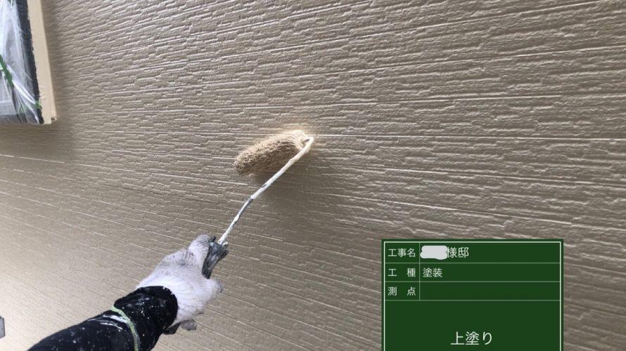 初めての塗装